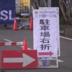 お倉ヶ浜 波情報 10/21(日)6:30