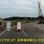 お倉ヶ浜 波情報 8/27(金)5:40
