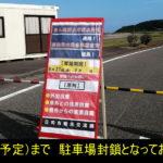 お倉ヶ浜 波情報 9/24(金)6:10