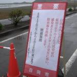 お倉ヶ浜 波情報 4/13(月)6:30