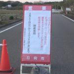 お倉ヶ浜 波情報 4/22(木)5:30