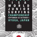 世界ジュニアサーフィン選手権による利用制限のお知らせ